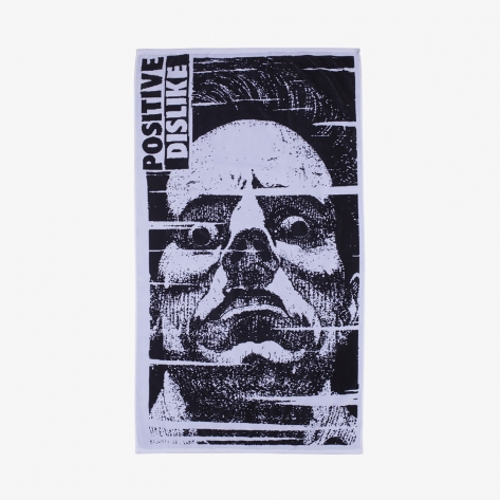 Hockey - Positive Dislike Towel - Printed Art