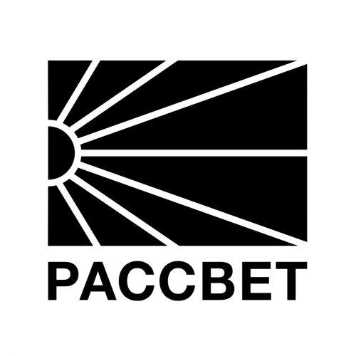 Rassvet ( PACCBET )